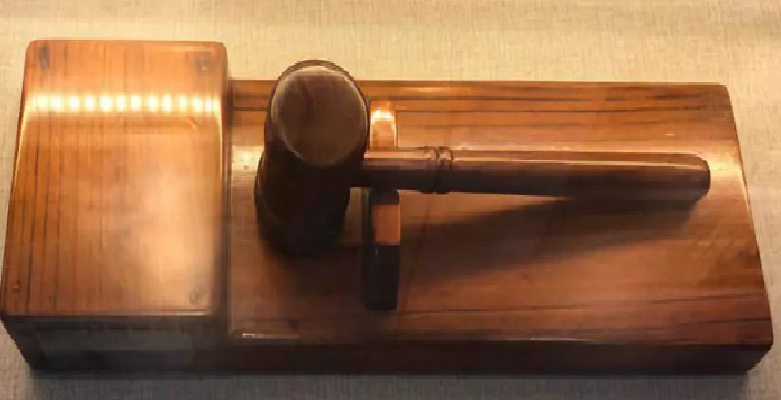 Shenzhen International Court of Arbitration