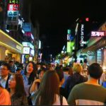 South Korea dominates cryptocurrency globally