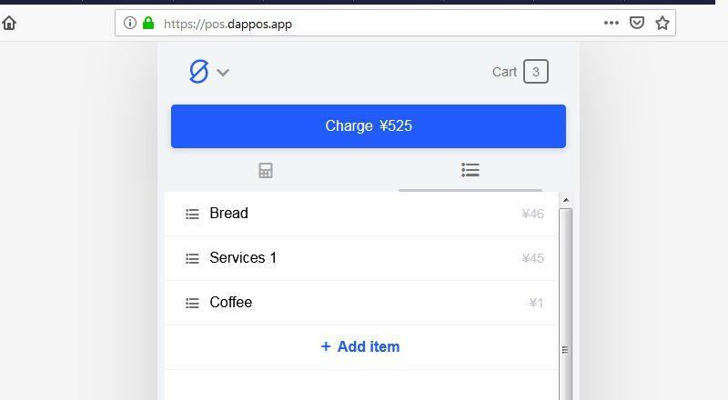 Dappos payment app